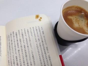 book-stain-2-400x300.jpg